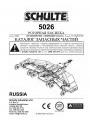 SCHULTE 5026